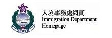 Immigration Department of the Hong Kong Special Administrative Region