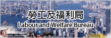 Labour and Welfare Bureau of the Government of the Hong Kong Special Administrative Region