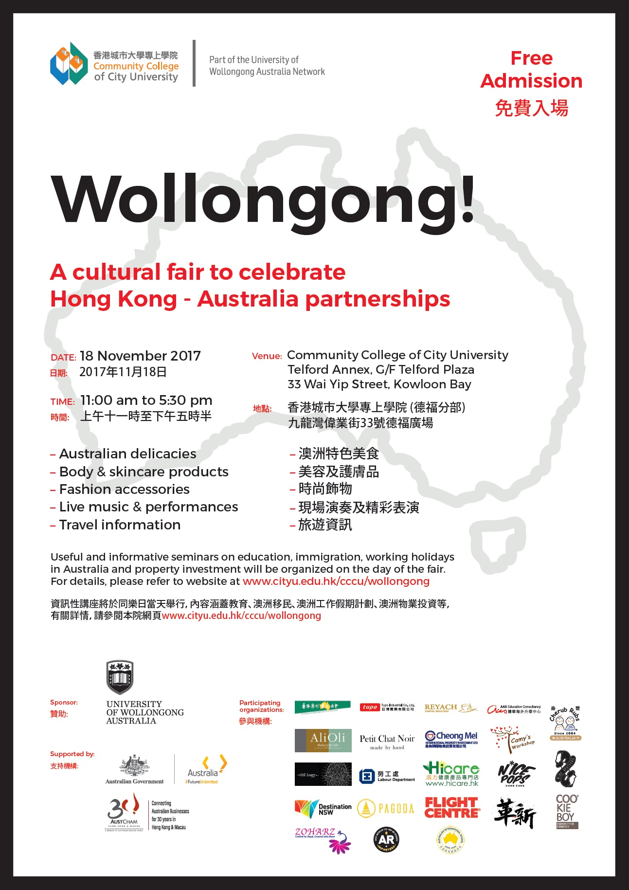"Image 1 for CCCU ""Wollongong!"" Fair – Australia Working Holiday Sharing"